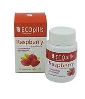 Eco Pills Raspberry - шипучие таблетки для похудения (Эко Пиллс)