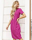 Сиреневое платье с короткими рукавами, фото 2