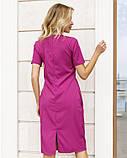 Сиреневое платье с короткими рукавами, фото 3