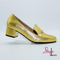 Жіночі лофери золотистого кольору, фото 1