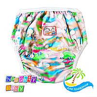 Многоразовые подгузники для плавания бассейна Naughty Baby для детей 3-16кг МОРЕ, фото 1