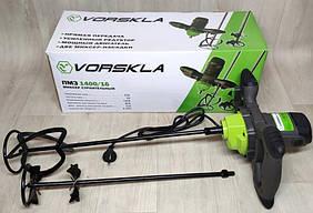 Миксер строительный Vorskla ПМЗ-1400 (2 венчика)