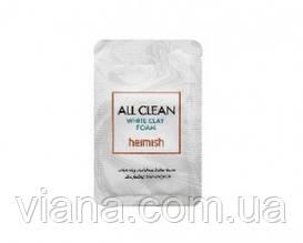 Очищающая пенка с белой глиной Heimish - All Clean White Clay Foam пробник