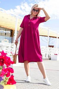 Женские платья больших размеров средней длины