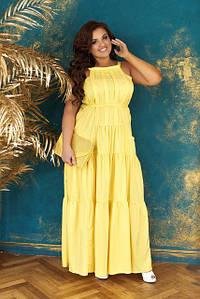 Длинные платья женские (макси) большого размера