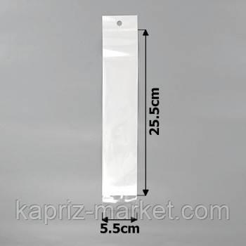 Пакеты упаковочные 5.5х25.5см целлофановые с белым фоном