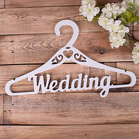 "Свадебная вешалка ""Wedding"" (арт. WH-007)"