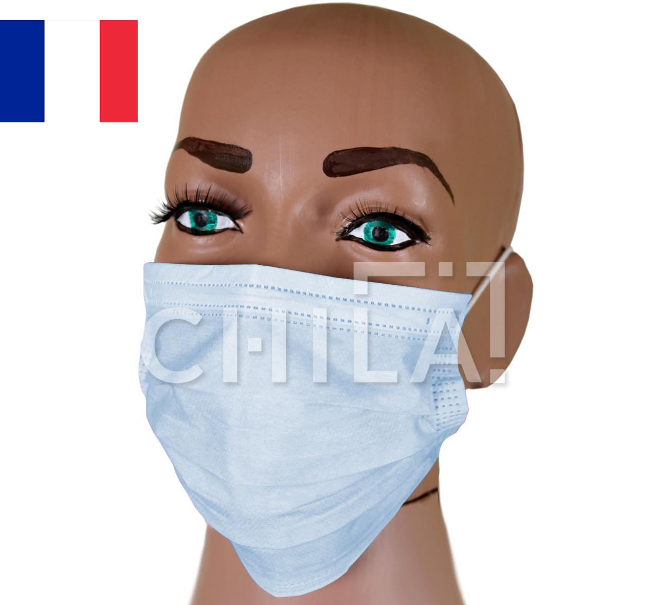 Маски медицинские (50 шт/уп) трехслойные, Франция