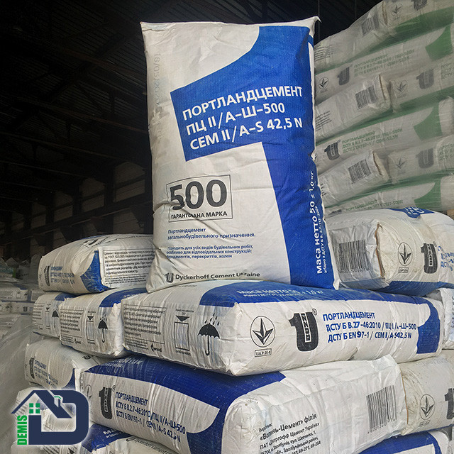 Цемент в мішках 50 кг