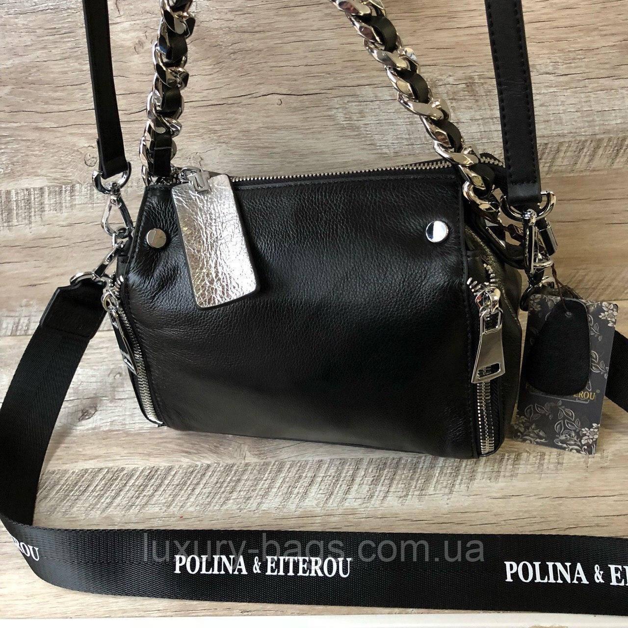 Шкіряна сумка Polina & Eiterou