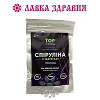 ТОП-Спирулина (из озера Ченхай) в таблетках, 100 г