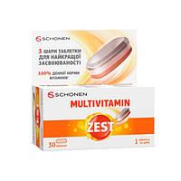 Мультивітамін ZEST® таблетки №30