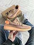 Чоловічі і жіночі кросівки сітка Adidas Yeezy 350 v2, фото 3