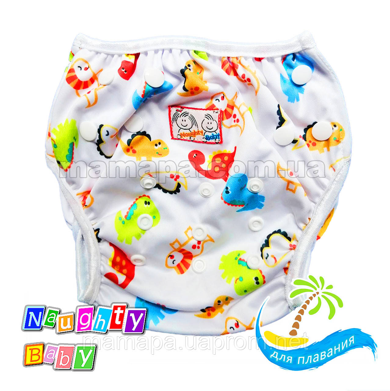 Многоразовые подгузники для плавания бассейна Naughty Baby для детей 3-16кг ДИНО