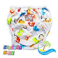 Многоразовые подгузники для плавания бассейна Naughty Baby для детей 3-16кг ДИНО, фото 1