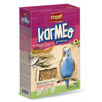 Премиум корм Vitapol Karmeo для попугаев, 500г, фото 2