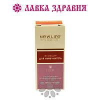 Эликсир Для иммунитета, 30 мл, NEW LIFE