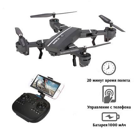 Квадрокоптер складной RC 8807 с WiFi и HD камерой время полета 20 минут, фото 2