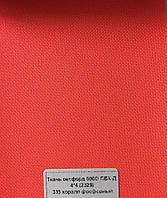 Ткань сумочная рюкзачная оксфорд 600Д ПВХ цвет коралл фосфорный