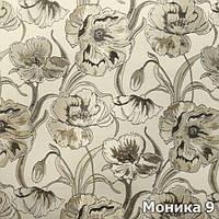 Мебельная ткань Моника 9  жаккард (Производитель Мебтекс)