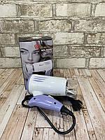 Компактный складной фен для волос Domotec MS-3328