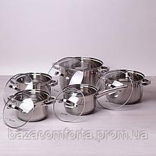 Набор посуды Kamille из нержавеющей стали 10 предметов, фото 3