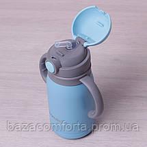 Термобутылка детская Kamille 300мл из нержавеющей стали, фото 3