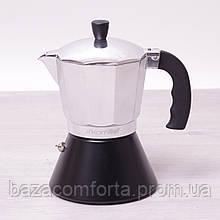 Гейзерна кавоварка Kamille 300мл з алюмінію з широким індукційним дном