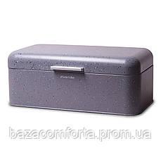 Хлібниця Kamille 42*23.5*16.5 см із нержавіючої сталі