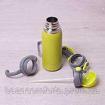 Термобутылка детская Kamille 450мл из нержавеющей стали, фото 2