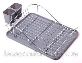 Сушарка для посуду Kamille 52*32*13см з піддоном