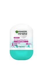 Garnier Mineral Дезодорант ролик Активный Контроль Спорт Стресс 50 мл для женщин Код 26522
