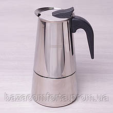 Гейзерна кавоварка Kamille 450мл з нержавіючої сталі