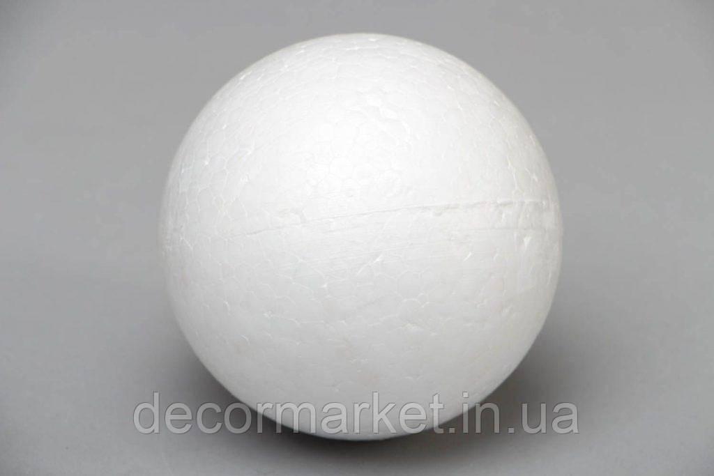 Шар из пенопласта, диаметром 10 см