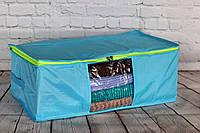 Сумка - органайзер с прозрачным окошком для хранения вещей, одеял, подушек
