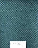 Ткань сумочная рюкзачная оксфорд 600Д ПВХ цвет темно-зеленый