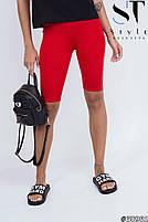 Жіночі стильні велосипедки в кольорах, фото 2