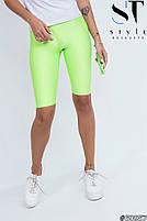 Жіночі стильні велосипедки в кольорах, фото 4