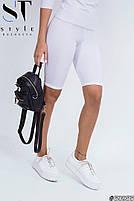 Жіночі стильні велосипедки в кольорах, фото 6
