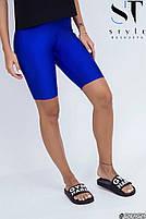 Жіночі стильні велосипедки в кольорах, фото 9