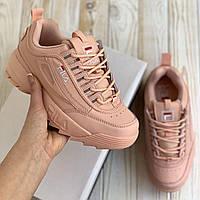 Женские кроссовки Фила Дисраптор в розовом цвете. Стильные женские кроссовки Fila Disruptor.
