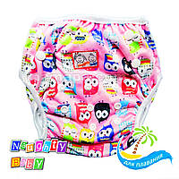 Многоразовые подгузники для плавания бассейна Naughty Baby для детей 3-16кг ПИНК, фото 1
