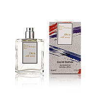 50 мл парфум тестер Maison Francis Kurkdjian Oud Silk Mood (Унісекс) (new)