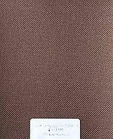 Ткань сумочная рюкзачная оксфорд 600Д ПВХ цвет коричневый
