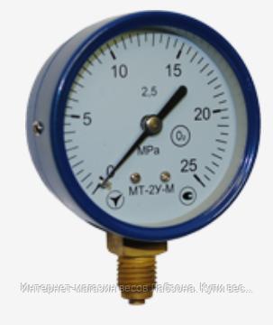Манометры кислородные МТ-2У