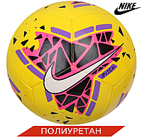 Мяч футбольный Nike Pitch SC3807-710 Size 5