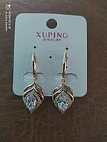 Серьги нарядные из медицинского золота Xuping