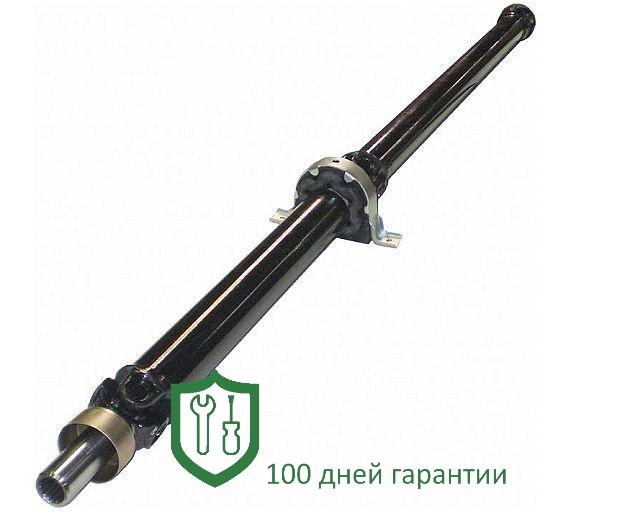 Вал карданный ГАЗ 3302,3221,2705 с опорой.