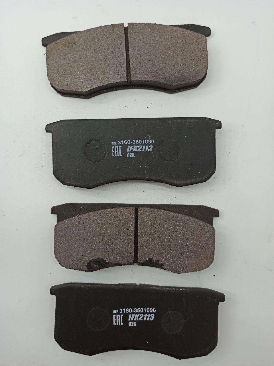 Колодка тормозная передняя УАЗ (2.1.13) (пр-во Цитрон)