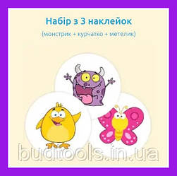 Наклейка навчальна для горщика Багаторазова Magic Sticker 3шт, Стікер Термонаклейка Метелик Монстрик Курча